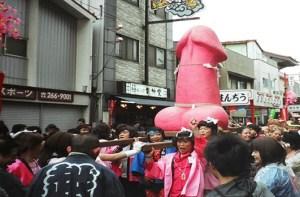 [Société - Japon] Sexualité au Japon