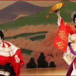 [Culture - Japon] Le kabuki