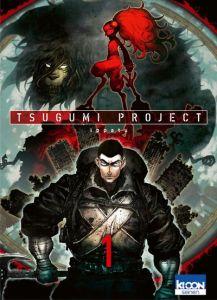 Tsugumi Projet
