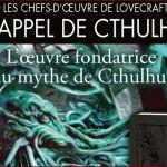 L'Appel de Cthulhu arrivera le 17 septembre chez Ki-oon