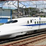 [Culture - Japon] Le Shinkansen [Le train à grande vitesse japonais]