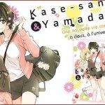 Kase-san & Yamada