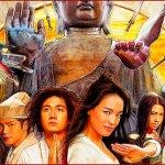 Xi you: Xiang mo pian ou Journey to the West