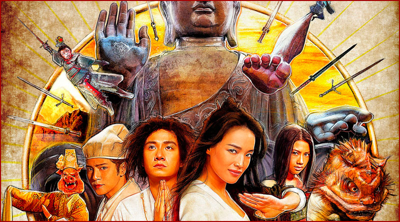 Xi you: Xiang mo pian ou Journey to the West