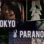 Tokyo Paranormal, une série de documentaires d'Arte sur les histoires effrayantes du Japon