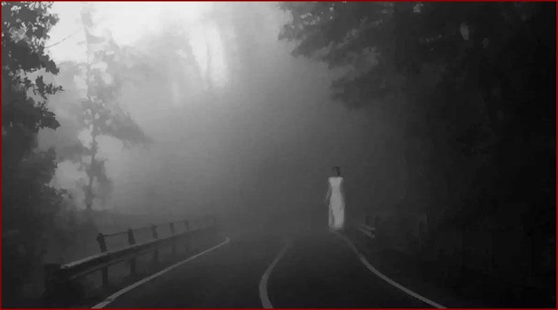 Auto-stoppeuse fantôme