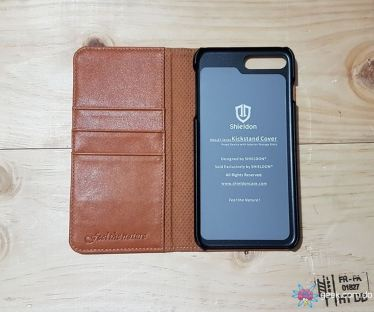 shieldon-wallet-case8