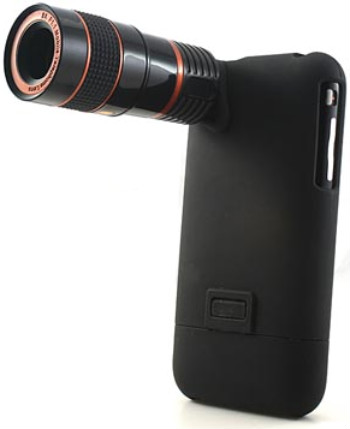 iPhone Telescope