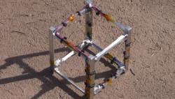 Nanosatisfi cube