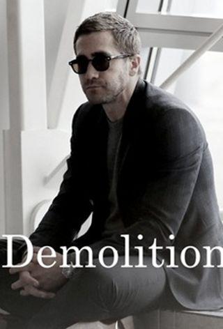 230832-demolition-0-230-0-345-crop