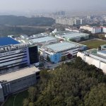 Usine semiconducteurs Samsung
