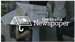 Umbrella Newspaper