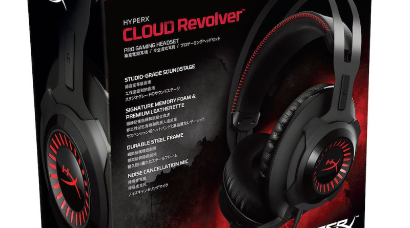 HyperX Cloud Revolver 1