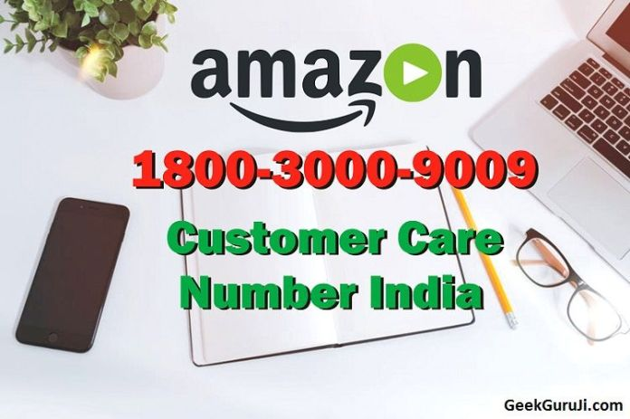 Amazon-In customer care number