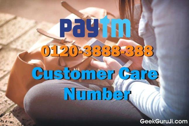 Paytm Toll Free number