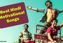 Motivational Hindi Songs for Success