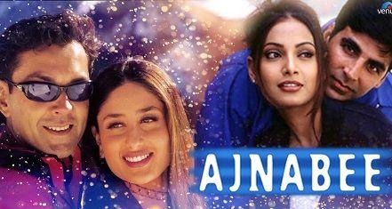 Hindi mystery movies bollywood