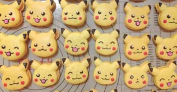 Pika cookies