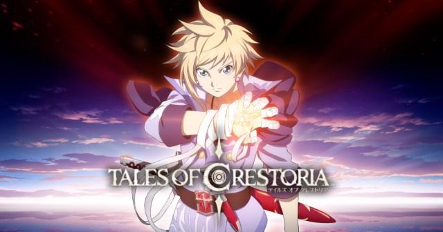 [TGS19] Tales of Crestoria – Nouvelle vidéo de gameplay