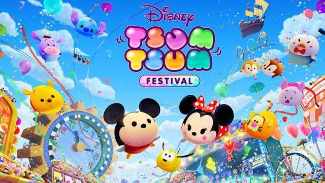 Disney TSUM TSUM Festival – Dévoile des images pour sa sortie sur Nintendo Switch