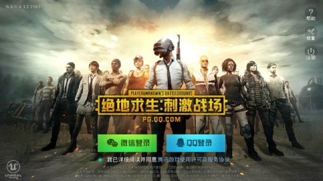 PUBG-Mobile-Chinese-version