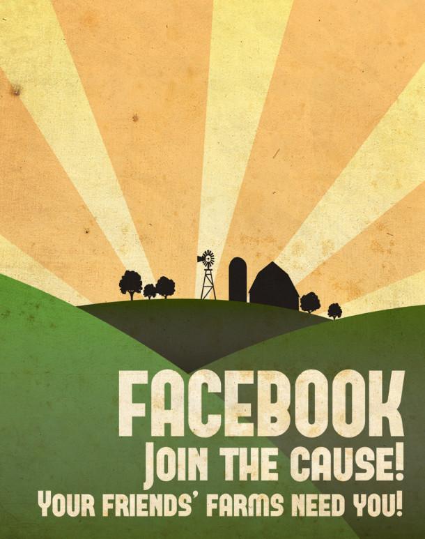 Facebook-propaganda-poster-aaron-wood-geekorner