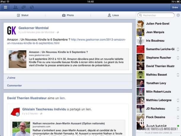 Facebook iOS Aout 2012 - Geekorner 02