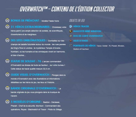édition collector overwatch (2)