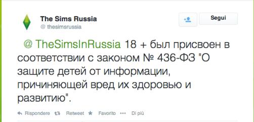 Screenshot 2014-06-02 11.51.39