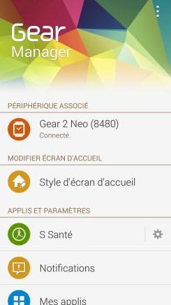Samsung Gear Manager 1