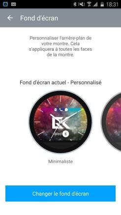 Alcatel Watch Application Mobile 02