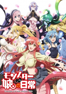 Monster Musume Affiche