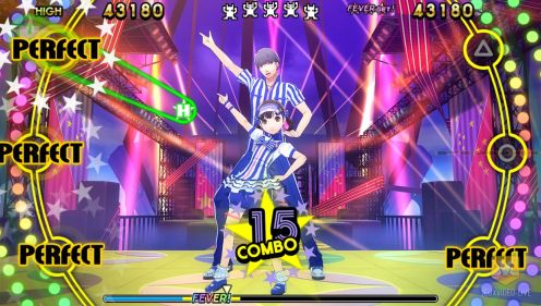 Persona 4 Dancing All Night 007
