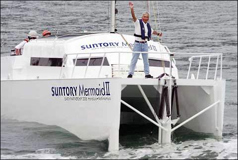 Suntory Mermaid II