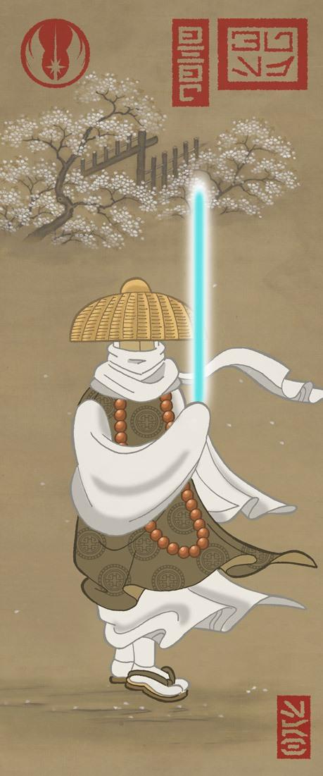 """Steve Bialikobi: Ninja-Star Wars """"The Master"""""""