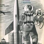 Space Cat Rocket