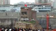 Owner refused to make way for shopping mall, Chongqing, China, 2007