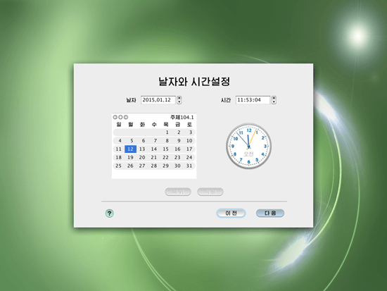Select time and time zone or leave Red Star default