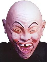 Racist caricature mask of a oriental man (Halloween mask) on Amazon