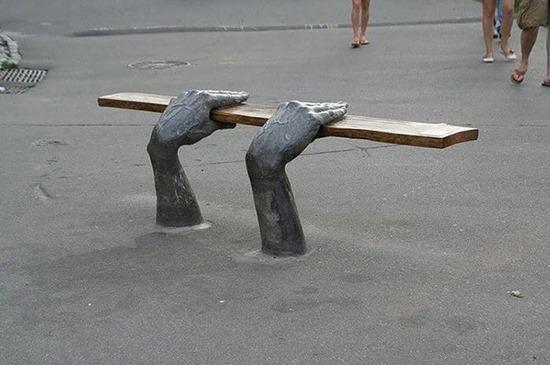 Park bench in Kiev, Ukraine.