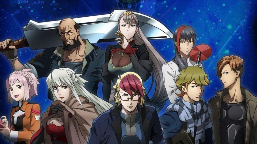 Last Hope - Anime en Netflix