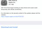 Apple iOS 10.0.3 update