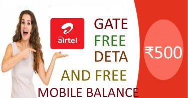 list of imei for airtel free 5gb imei cheat