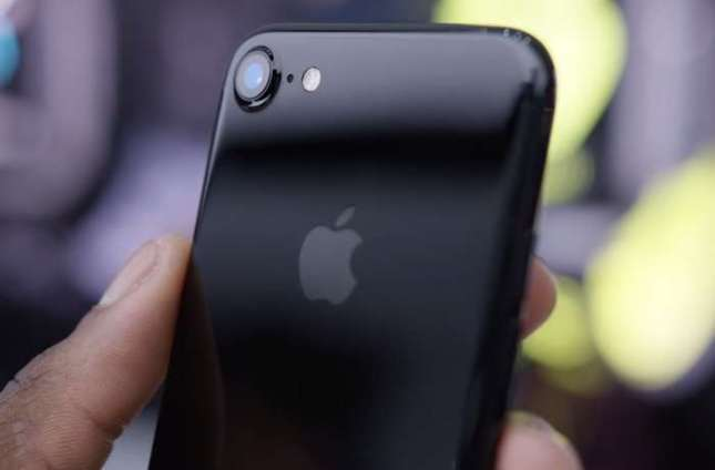 Image result for face recognition iphone 8