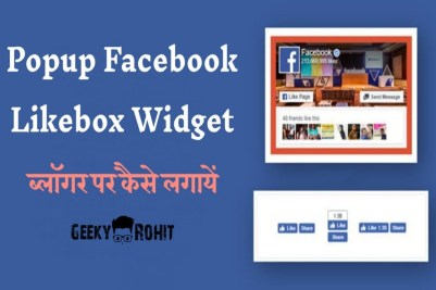 popup facebook likebox widget