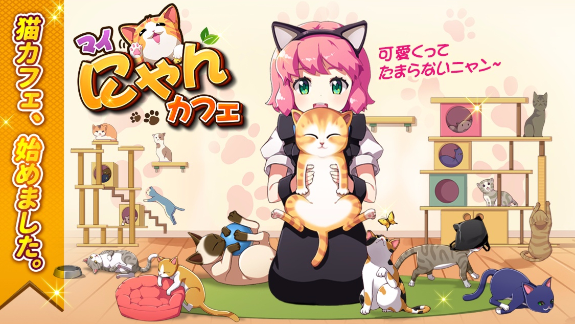 My Nyan Place Cat Cafe Simulation Game Review