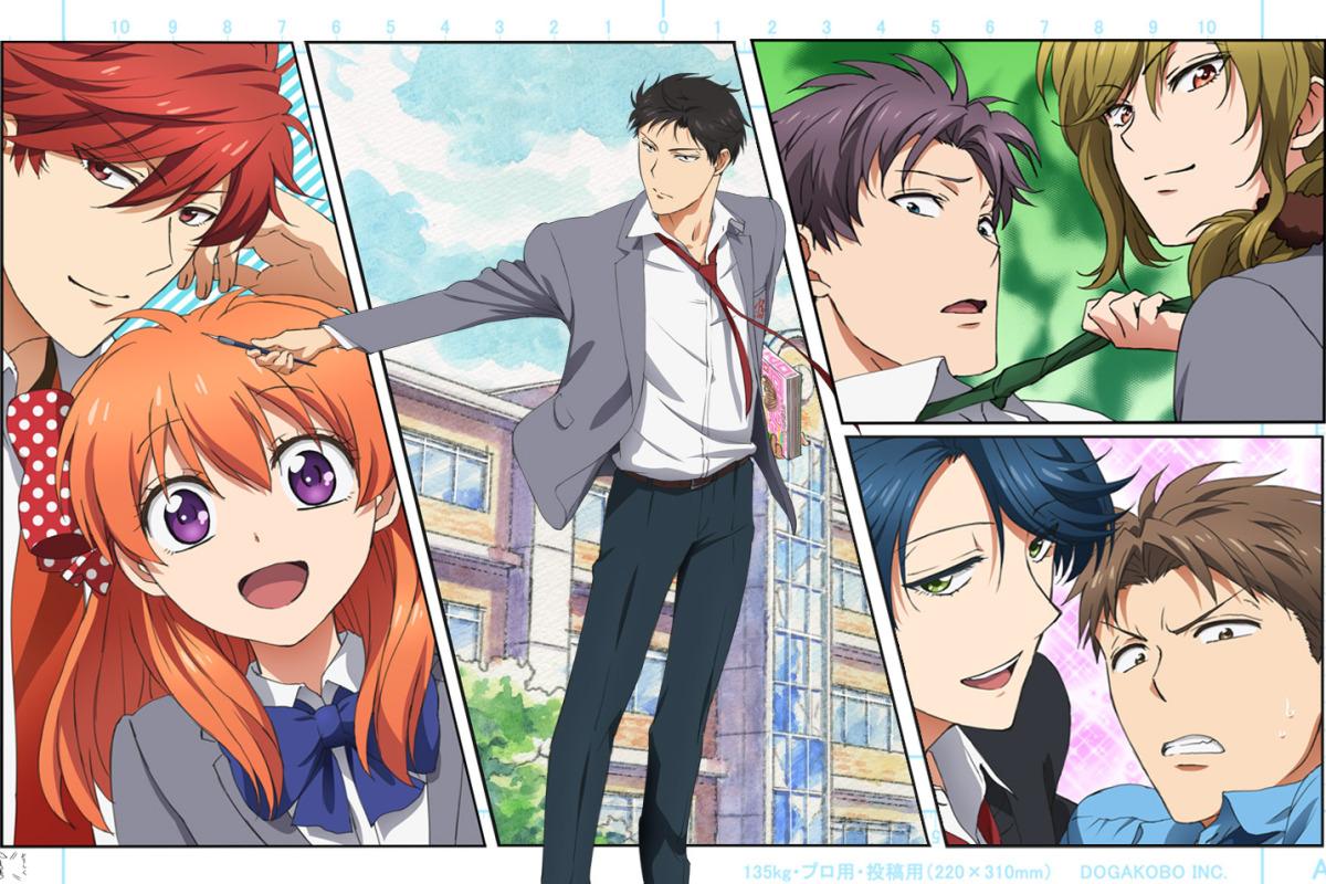 Monthly Girl's Nozaki-Kun Anime Review