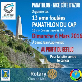 6 mars 2016: le Panathlon court pour le Gefluc