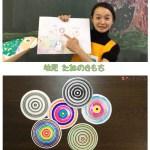 WEB美術教室 アトリエトントン:幼児「たねのきもち」 小学生以上「ターンテーブルアート」配信中!