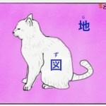 WEB美術教室 アトリエトントン:「絵がうまくなる方法 その12」配信中!